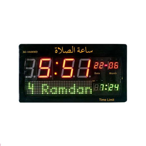 Salaat Clock SC-106MMD - Wall Clocks - diKHAWA Online Shopping in Pakistan