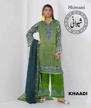 Khaadi Casual Wear Embroidered Lawn Dress - Replica - Unstitched