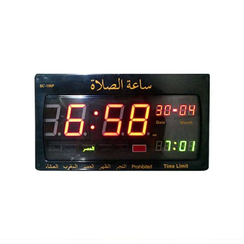 Salaat Clock SC-106P - Wall Clocks - diKHAWA Online Shopping in Pakistan