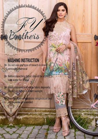 SHIZA HASSAN LAWN SUIT (Replica) (Unstitched)