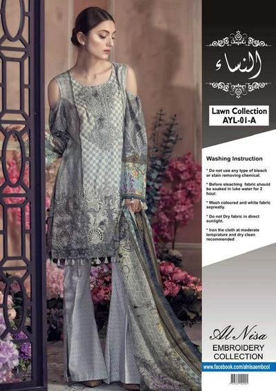 Ayra Collection Fabric Lawn With Chiffon Dupatta - Replica - Unstitched