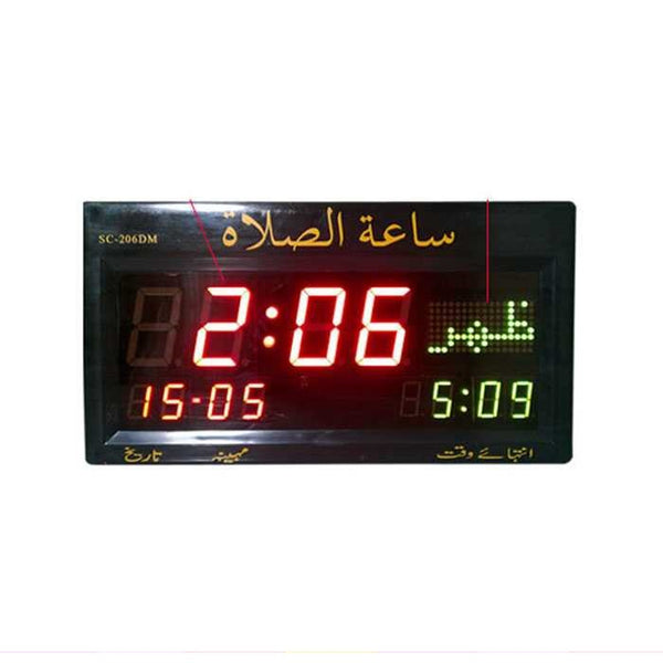 Buy Salaat Clock SC-206DM Online in Karachi, Lahore, Islamabad, Pakistan, Rs.7500.00, Wall Clocks Online Shopping in Pakistan, Others, 12 round, branded, cf-vendor-dikhawa, decor, online shopping in Azad Jammu and Kashmir, online shopping in Balochistan, online shopping in faisalabad, online shopping in islamabad, online shopping in karachi, online shopping in Khyber Pakhtunkhwa, online shopping in lahore, online shopping in Mansehra, online shopping in Mardan, online shopping in Mirpur Khas, online shopping in Multan, online shopping in Muzaffarabad, online shopping in Peshawar, online shopping in punjab, online shopping in Rawalakot, online shopping in Rawalpindi, online shopping in sindh, time, Wall Clocks, woo_import_1, diKHAWA Online Shopping in Pakistan
