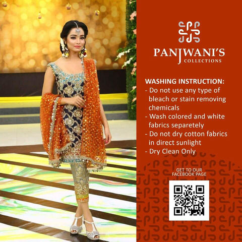 Panjwani Collection