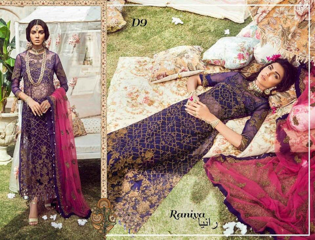 Sadia Noor Chiffon & Net Dresses - Embroidered Net Dupatta - Replica - Unstitched