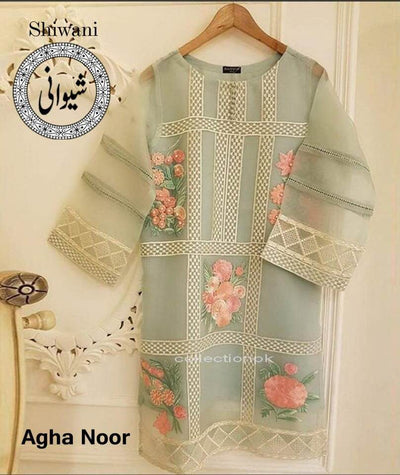 Agha Noor Cotton Dresses - Embroidered Cotton Dupatta - Replica - Unstitched