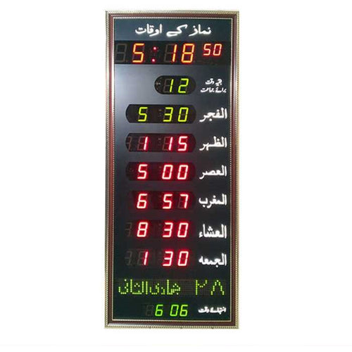 Salaat Panel SP-50 - Wall Clocks - diKHAWA Online Shopping in Pakistan
