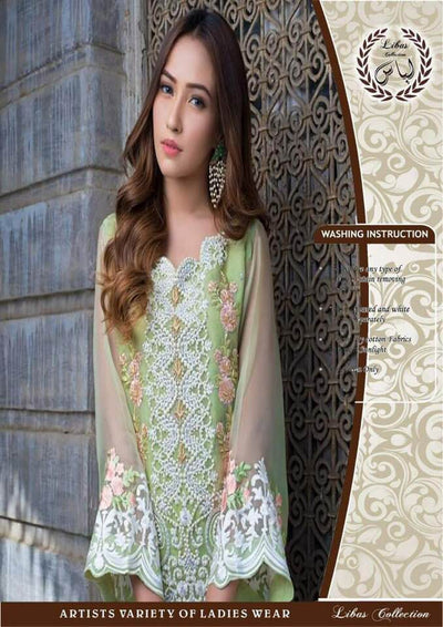 Agha Noor Mysoori Dresses - Embroidered Net Dupatta  - Replica - Unstitched