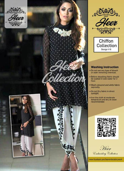 Agha Noor Chiffon Dresses - Embroidered Net Dupatta - Replica - Unstitched