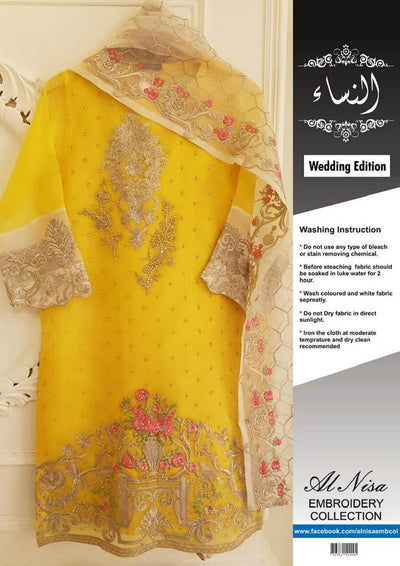 Agha Noor Chiffon Dresses - Embroidered Chiffon Duppata - Replica - Unstitched