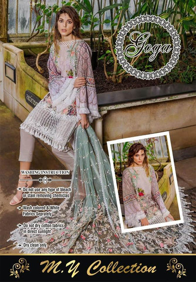 SOBIA NAZIR LUXURY LAWN COLLECTION Replica - Unstitched