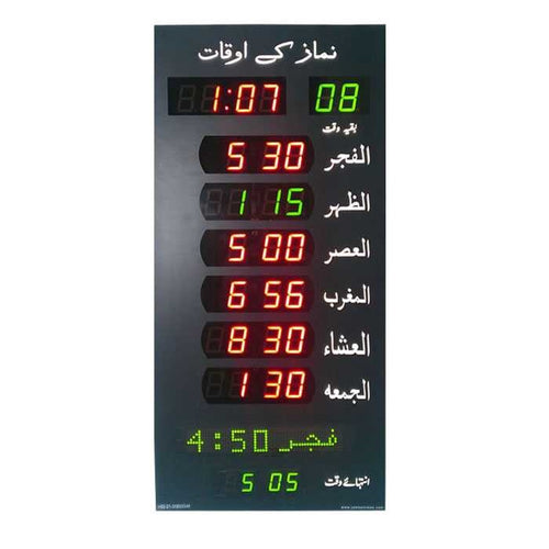 Salaat Panel SP-32 - Wall Clocks - diKHAWA Online Shopping in Pakistan