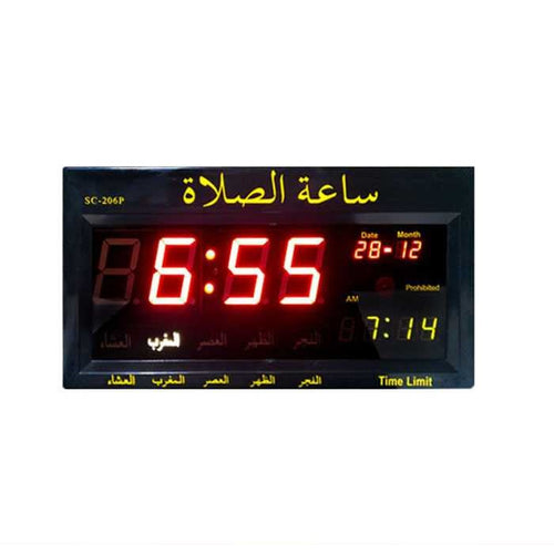 Salaat Clock SC-206P - Wall Clocks - diKHAWA Online Shopping in Pakistan