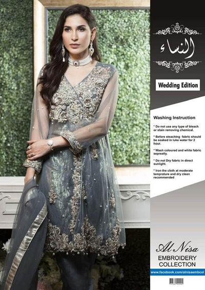 Rehan & Muzammil Dori & Sequence Work Full Embroidered Net Front - Replica - Unstitched