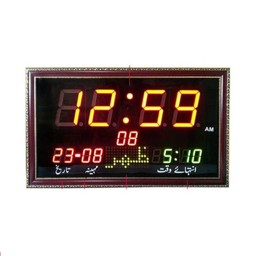 Salaat Clock SC-4i Wood - Wall Clocks - diKHAWA Online Shopping in Pakistan