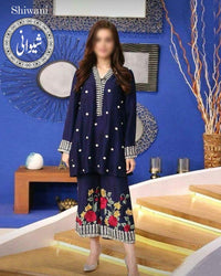 Aiman Khan Lawn (Replica)(Unstitched)