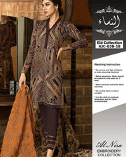 Asim Jofa Eid Collection - AJC-03B (Replica)(Unstitched)