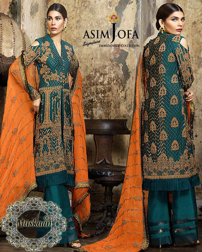 Asim Jofa Chiffon Collection With Gottawork - AJ05B (Replica)(Unstitched)