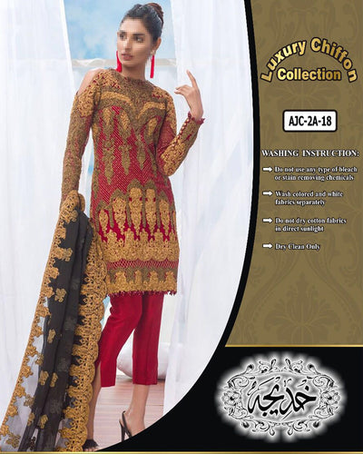 Asim Jofa Lawn WIth Chiffon Embroidered Anchor Work Dupatta AJC-2A (Replica)(Unstitched)