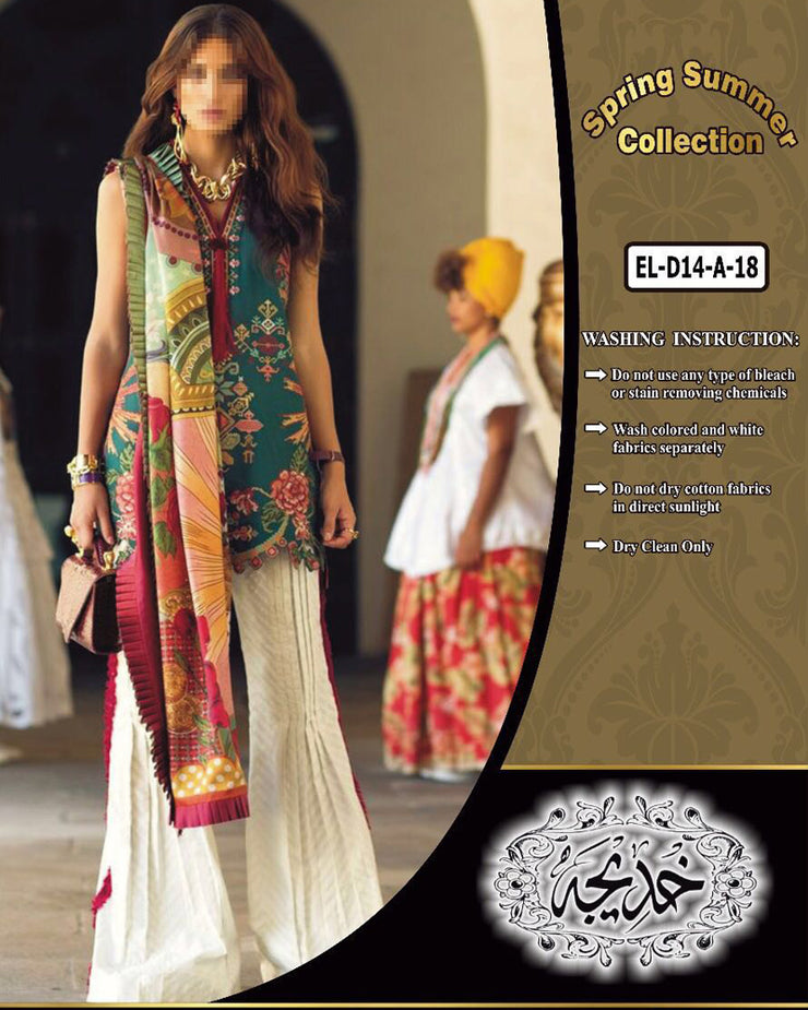 Elan Lawn Collection With Brochia Printed Dupatta EL-D14-A (Replica)(Unstitched)