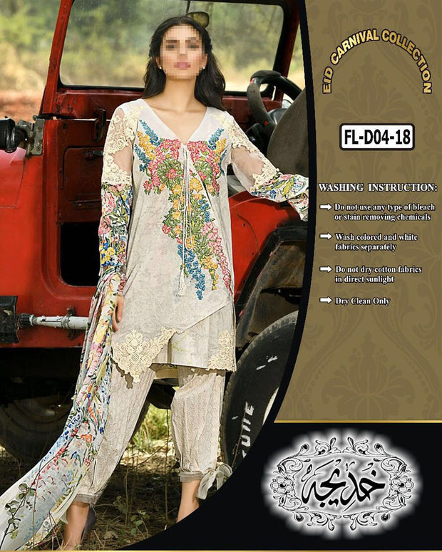 Firdous Collection With Chiffon Dupatta FL-D04 (Replica)(Unstitched)