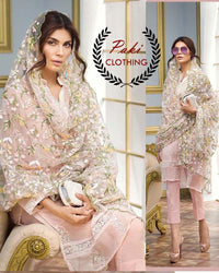 Gul Ahmed Chiffon Collection (Replica)(Unstitched)