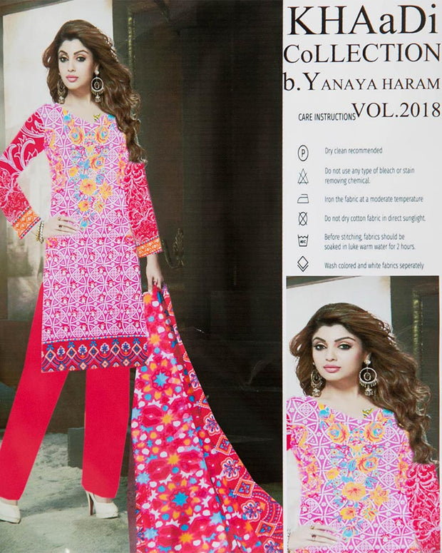 Khaadi Embroidered Lawn Suits With Chiffon Dupatta By Anaya Haram Vol-1 - 3 Piece Suits - AH003 (Replica)(Unstitched)