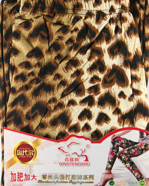 Cheetah Printed Tights - Jersey Pajama For Women - PP-006