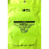 23 Men Underwear - Branded Boxers for Men - Brown - Boxers - diKHAWA Online Shopping in Pakistan