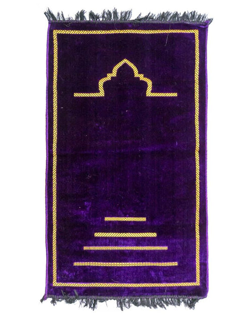 Janamaz - Purple Velvet Janamaz P104 - Export Quality