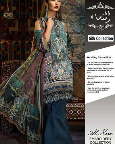 Maria B Silk Collection (Replica)(Unstitched)