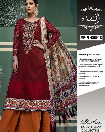 Maria B Lawn With Broshia Dupatta - MB-EL-D08 (Replica)(Unstitched)