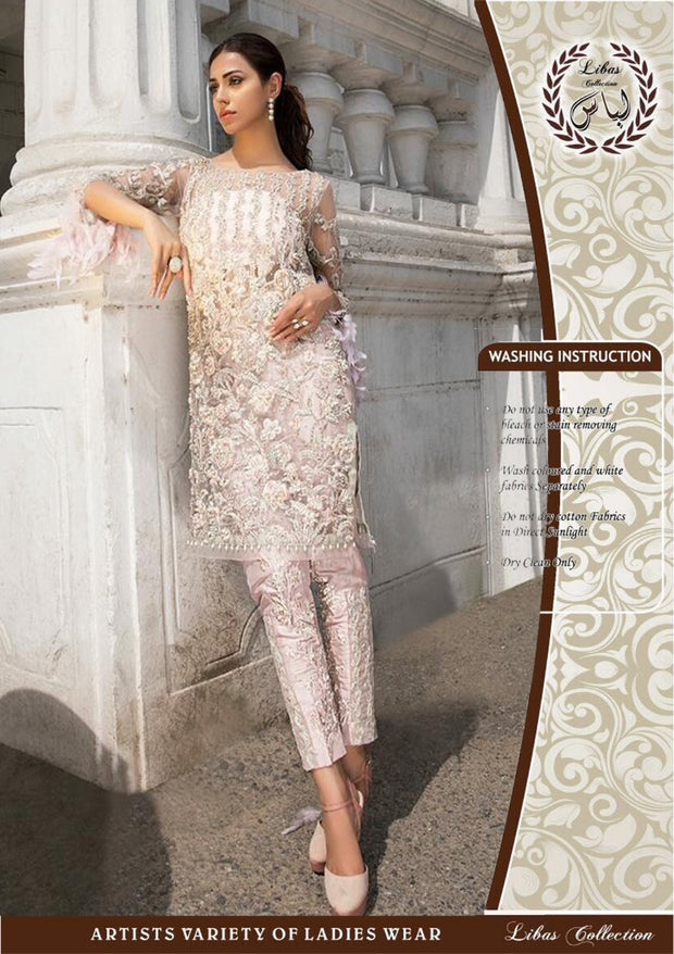 Erum Khan Organza & Net Dresses - Embroidered Net Dupatta - Replica - Unstitched