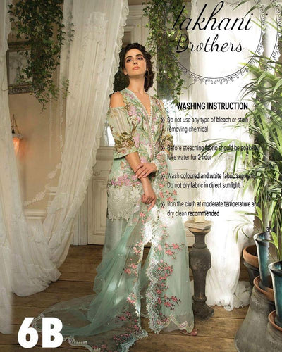 Sobia Nazeer New Digital Lawn Collection - 6B (Replica)(Unstitched)