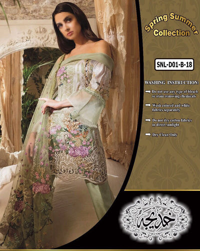 Sobia Nazir Lawn Collection - Embroidered Lawn Suits - SNL-D01-B (Replica)(Unstitched)
