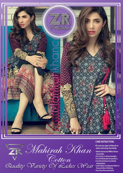 Mahira Khan hit code (Replica)(Unstitched)