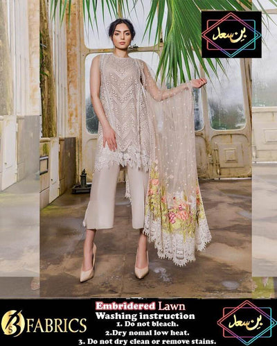Sobia Nazir Luxury Collection Front Pure Lawn Full Embroidered - Replica - Unstitched