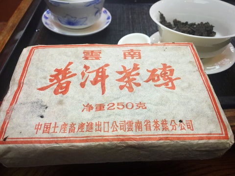 1995 Raw (Non-fermented) Pu erh Brick - KHC t-house