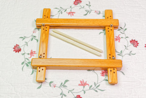 "250mm (9.85"") Frame (IGG)"