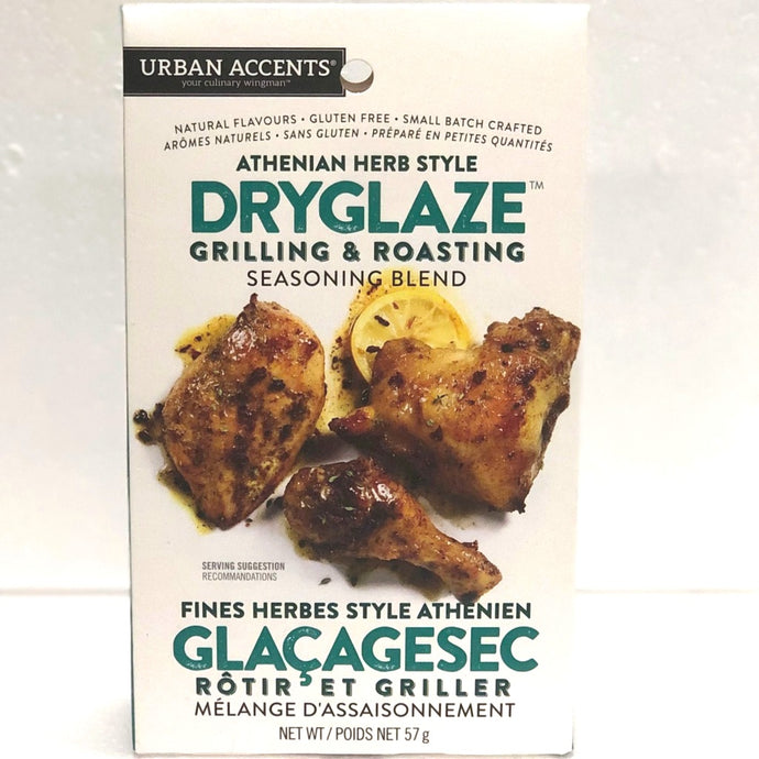 Athenian herb style dry glaze seasoning blend for grilling and roasting 57 grams gluten free natural flavours