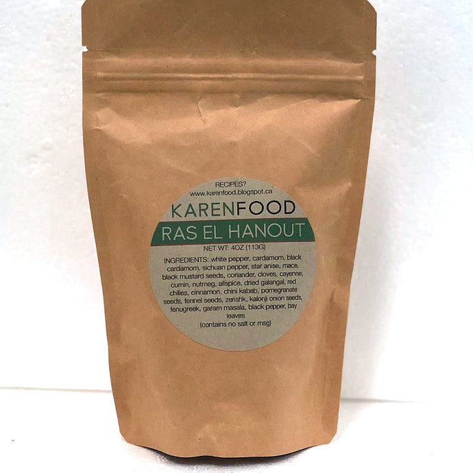 ras el hanout seasoning blend means best in shop 113 grams by local chef KarenFood quality no salt no msg visit karenfood.blogspot.ca for recipes