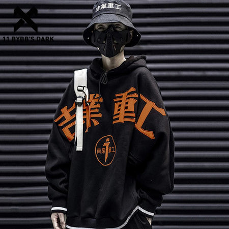 Techwear jacket