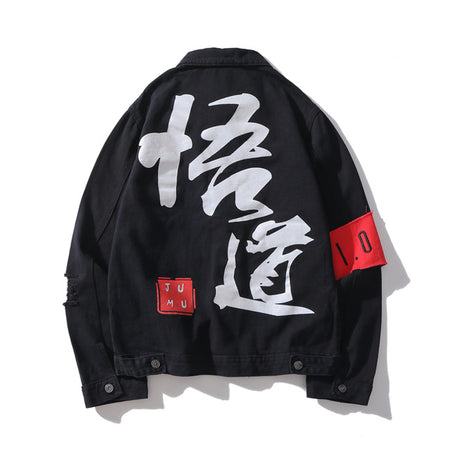 Haku Denim Jacket