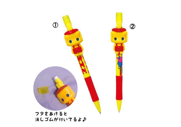 Mechanical Pencil - The Tree Stationery & Co. 大樹文房