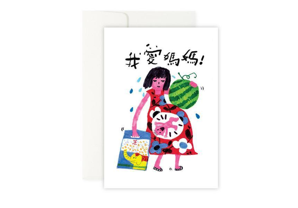 Watermelon Card 能幹媽媽卡