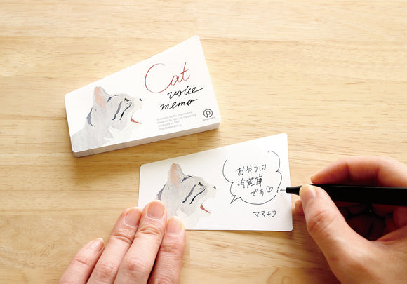 Cat Voice Memo - The Tree Stationery & Co. 大樹文房