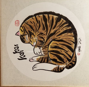Chinese Ink Hand-Painting - Cat - The Tree Stationery & Co. 大樹文房
