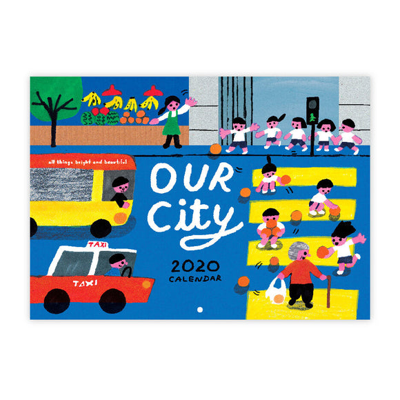 2020 Wall Calendar - Our City