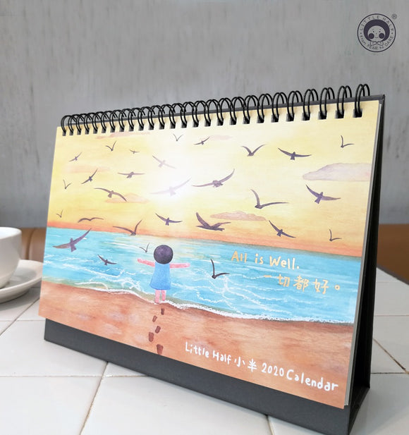All is Well Desktop Calendar 2020  All is Well 2020 座枱月曆