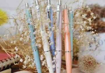 Epoca P Ballpoint Pen - The Tree Stationery & Co. 大樹文房