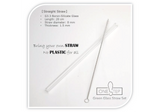 Green Glass Straw Set